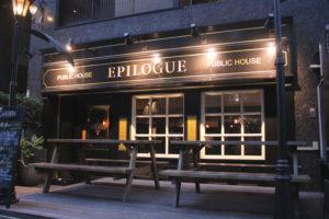 ビッグイアーが鎮座する「KOPの聖地」~PUBLIC HOUSE EPILOGUE【KOPのお店 Vol.1】