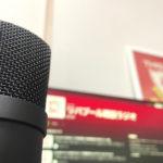 【ポッドキャストで聞くサッカー情報】リバプール雑談ラジオで実現したいこと(他オススメ番組紹介あり)